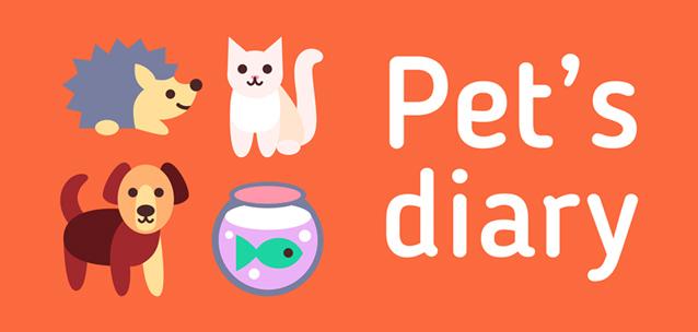 Pet's diary