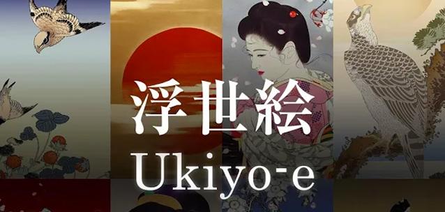 Sfondi Ukiyo-e